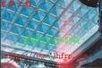建筑采光顶屋面采光顶屋顶采光双曲面采光顶