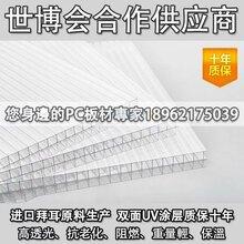 徐(xu)州6mm陽光板-耐(nai)力板-采光PC板圖ji) />  <span class=