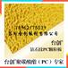 咸宁耐力板生产厂商售后服务