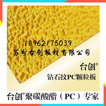 台州市3mm扩散板两层U型锁扣板低价促销