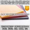 双层阳光板塑料中空板