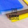 南充市双层阳光板塑料