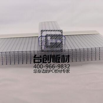 南充市黑色pc耐力板两层U型锁扣板厂家优质服务