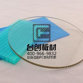 南充市蓝色耐力板中空板生产厂商特价批发