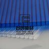 3mm扩散板两层U型