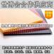 庐阳区耐力板厂家pc波浪瓦厂家性价比最高