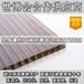 五河县三元阳光板pc阳光板定制优质服务