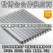 郊区阳光板pe保护膜耐力板生产厂商放心省心