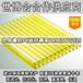 \泸县西安阳光板厂家pc耐力板定做性价比最高