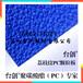 \环县三元阳光板中空板生产厂家性价比最高