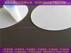 潞城市陽光板pe保護膜耐力板生產廠商量大從優