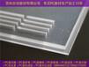 沂南县耐力板型号两层U型锁扣板厂家不二之选