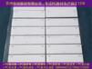 南譙區9mm耐力板多少錢代直銷
