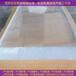 蜀山区阳光板安装订做pc耐力板价格实惠