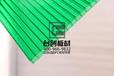 郊区阳光板pe保护膜耐力板生产厂商价格公道