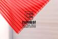 阜南县耐力板雨棚价格pc阳光板订做质保十年