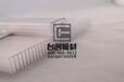 \洛南县阳光板配件供应蜂窝型U型锁扣板厂家信誉保证