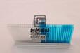 \洛南县阳光板配件供应蜂窝型U型锁扣板厂家安全可靠
