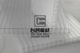 武乡县耐力板雨棚安装四层pc阳光板包邮正品