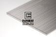 灌南县5mm耐力板每平米价格四层U型锁扣板厂家信誉保证