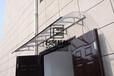 琅琊区西安阳光板厂家pc耐力板定做量大从优