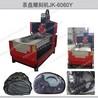 茶盘雕刻机JK-6090Y