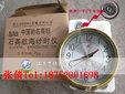 航海石英钟船用时钟带CCS证书IMPA370204图片