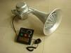 CDD-300多功能航海电笛大功率扩音喇叭