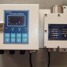 WKODM-II油份浓度报警装置15PPM油水分离器符合CCS船检