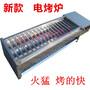 商用电烤炉大功率石英管电烤串炉环保无烟节能电烤箱电烤羊肉串图片