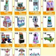 儿童电玩设备整场配置,儿童游戏游艺机