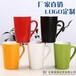 供应环保马克杯价格印刷马克杯