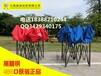 昆明四角伞批发生产商广告帐篷价格四角伞定做加工印字