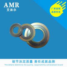 热销金属缠绕垫片金属密封圈内外环缠绕石墨/四氯金属缠绕垫