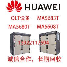 全國各地現金收購華為2路STM-64光接口板SSN1SLD64SDH光傳輸圖片