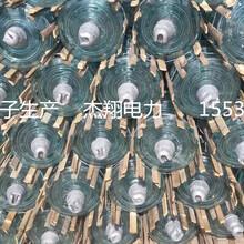 钢化玻璃绝缘子供应杰翔电力供应绝缘子LXHY-70图片