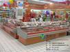 阜阳超市冷柜鲜肉柜、保鲜柜可厂家定制价格低质量好