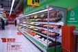 合肥宝尼尔冷柜厂家供万州风幕柜保鲜柜蛋糕柜质量好产品可定制