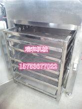厂家生产不锈钢自动烟熏炉、肉制品加工设备
