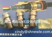 HAWKE黄铜镀镍电缆接头防爆IP66/67/68