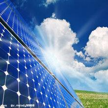 太阳能热水器安装布线,招聘商业代表