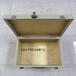 廠家直銷爆破專員安全作業箱雷管存放箱危險品儲存箱便捷背帶作業箱