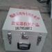 廠家直銷400枚存放箱50KG保管箱安全作業箱