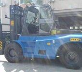 12吨叉车,厂家直销,设备搬运,华南重工。大叉车