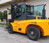 重装叉车13.5吨华南重工码头重装叉车13.5吨叉车参数图片