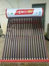 东阳红太阳能热水器厂家图片