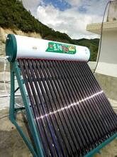 赫章太阳能热水器空气能厂家图片