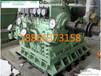 山东泰安RG灌浆料厂家CGM设备基础钢结构灌浆料厂家