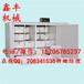 浙江绍兴豆芽机十大品牌大型商用豆芽机黄豆芽机厂家