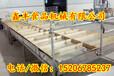 广西柳州小型腐竹机价格腐竹机器多少钱条竹机生产厂家